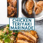 Chicken teriyaki marinade text with pictures.